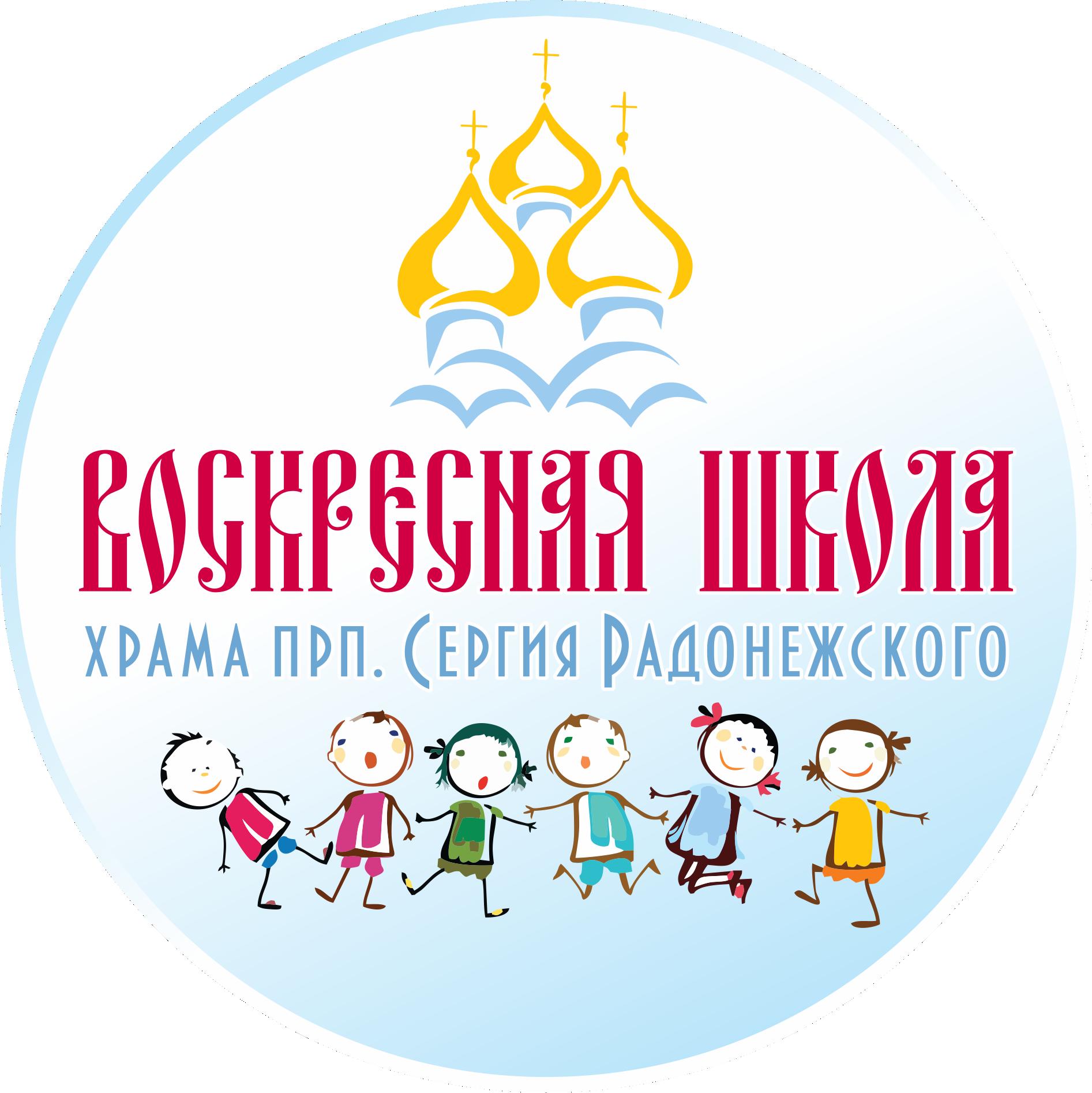 Игорь лого для интернета и превью