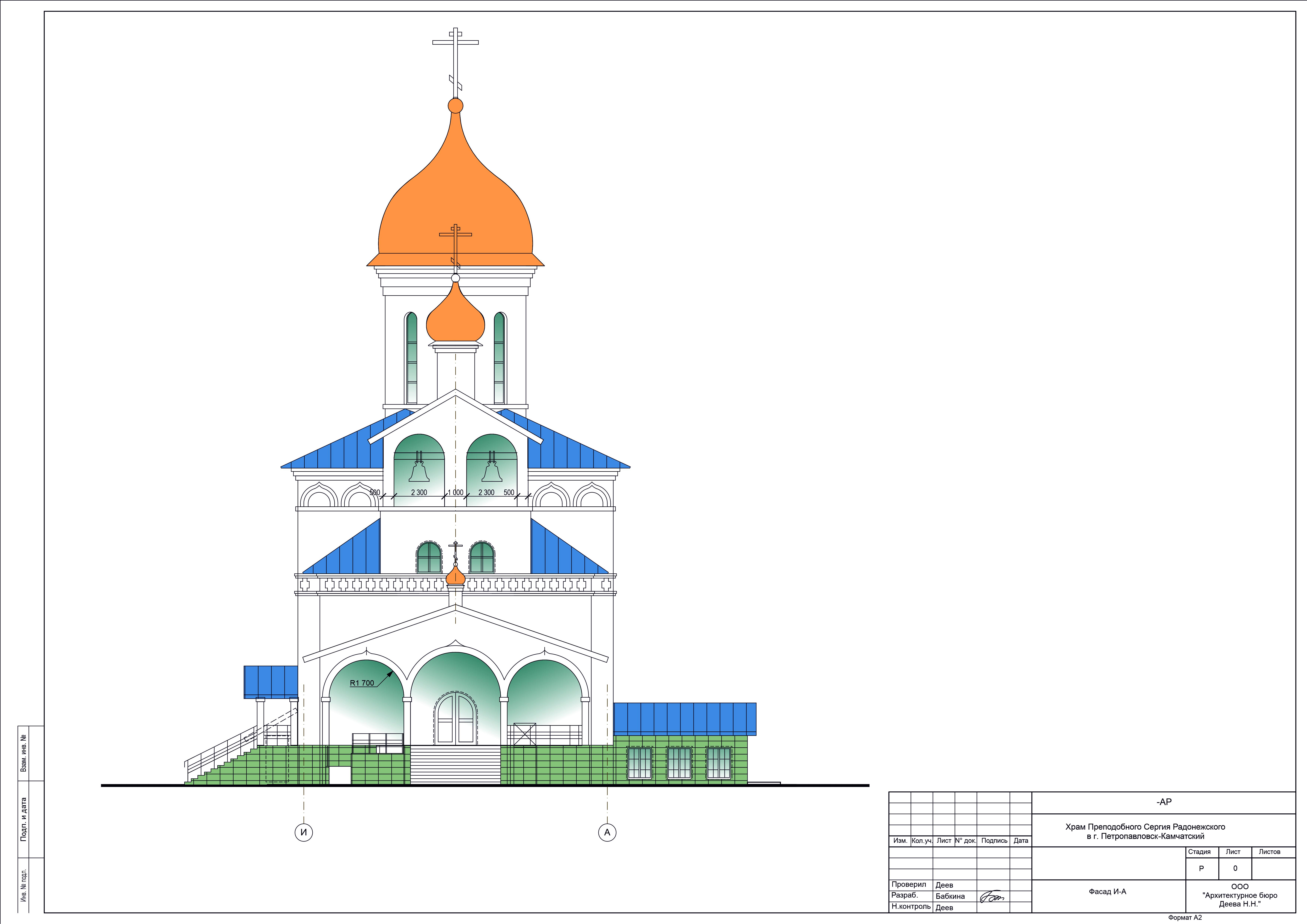 храм 4
